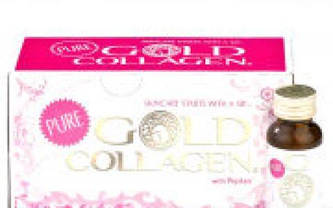 Gold Collagen胶原蛋白饮买二送一,送50镑的Gatineau三件套装