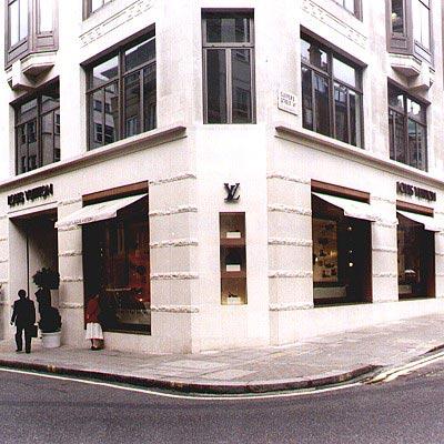 伦敦新邦德街LV专卖店