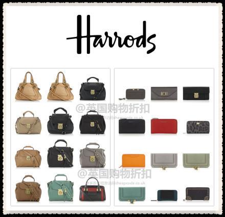 Harrods全场10% OFF