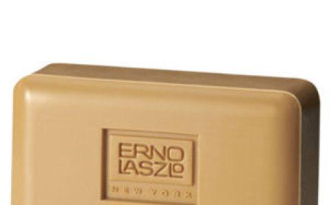 【Erno Laszlo】全线24% OFF!特价套装居然能折上折,满40镑全球免邮!