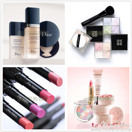 【劲爆】Dior、Givenchy、娇兰、资生堂、Clarins、贝德玛卸妆水、理肤泉全场彩妆25% OFF,可邮中国!!!