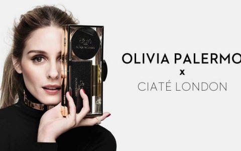 Olivia Palermo X Ciaté London,Ciaté推出奢华彩妆系列,全场任买两件20% OFF,可以邮寄国内!