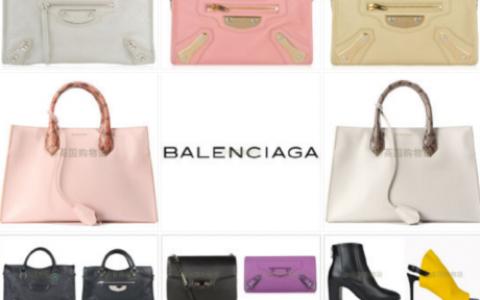 Balenciaga巴黎世家机车包多款30% – 60% OFF疯折,全球直邮,包括中国!