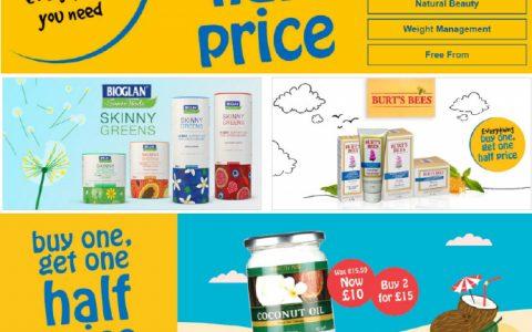 英国保健品Holland & Barrett全场Buy 1 Get 1 Half Price