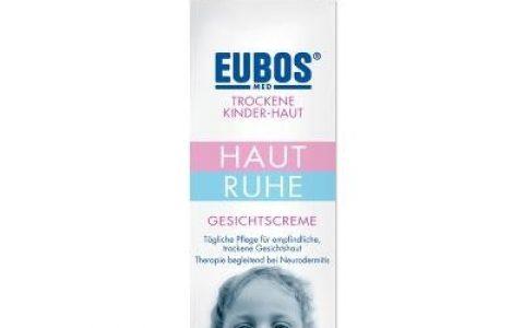 EUBOS 优宝儿童高保湿面霜/预防苹果脸 30ml(全场运费18欧封顶(含奶粉)