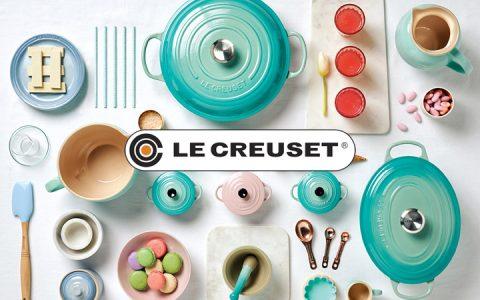 【Le Creuset珐琅铸铁锅】买买买全线23% - 40% OFF,满50镑全球免邮,包括中国,支持支付宝 + 中文地址~!!!
