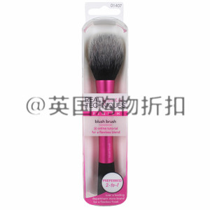 黑五| 【Real Techniques化妆刷】3 FOR 2(买三免一)+ 15% OFF折上折