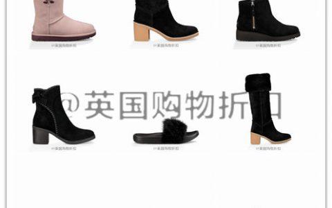 【UggAustralia】UGG雪地靴光速抢,反季节折扣力度Up to 50% OFF,