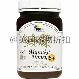【Manuka蜂蜜】两家店铺疯折!!!