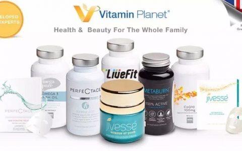 Vitamin Planet,英国高端保健品买一送一