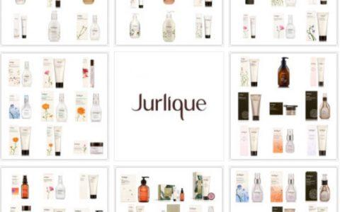 Jurlique全线8折 + 重磅礼品