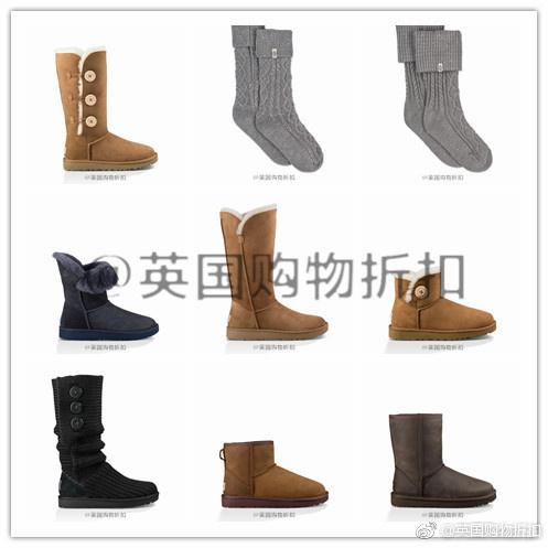 UGG雪地靴26% OFF,年前最后一波啦,满40镑全球免邮,包括中国