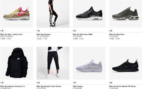 Nike耐克Up to 40% OFF+上新,官网冬季Sale升级 + 加新
