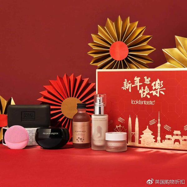 Lookfantastic中国新年限量版超值美妆盒