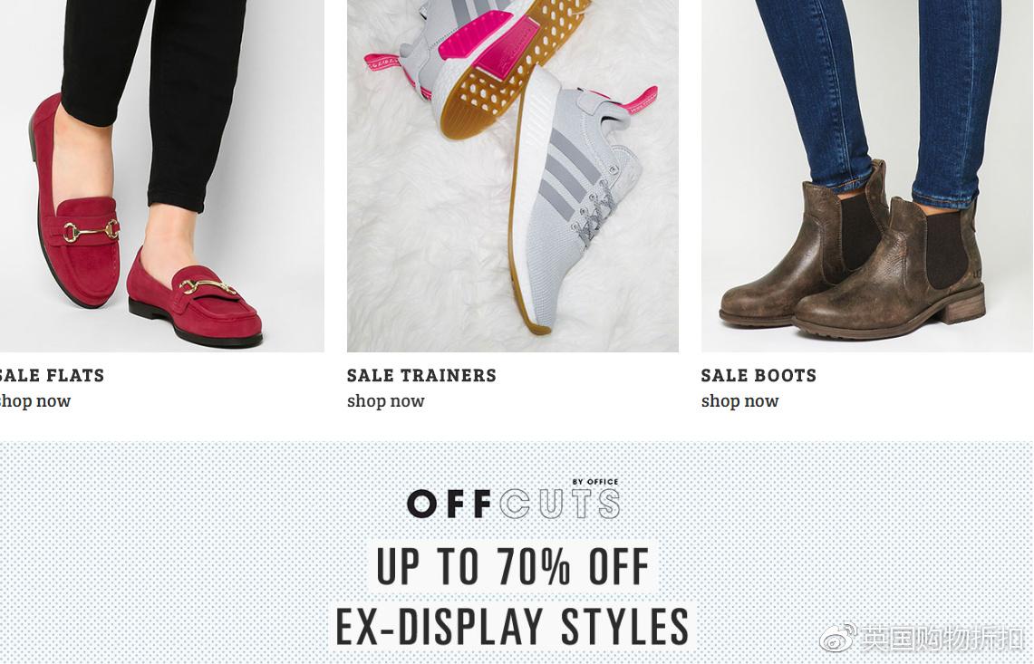 英国最大鞋店之一Office官网冬季Sale Up to 70% OFF