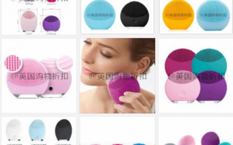FOREO低至6折,Luna Mini紫色和Tiffany蓝有额外15% OFF