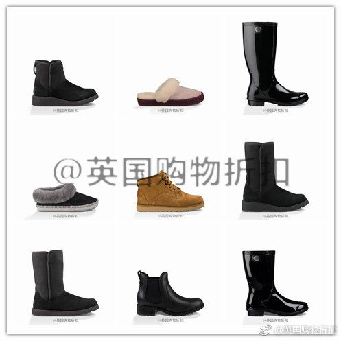 UGG雪地靴25% OFF淘鞋过冬啦