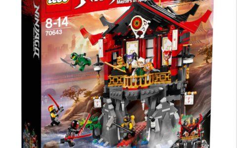 Lego乐高忍者系列:复活圣殿 ,58英镑到手哦!