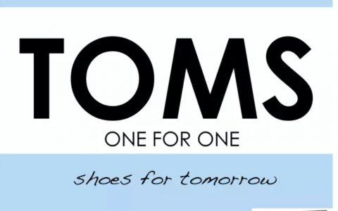 全球明星大爱休闲鞋TOMS全线25% OFF啦!