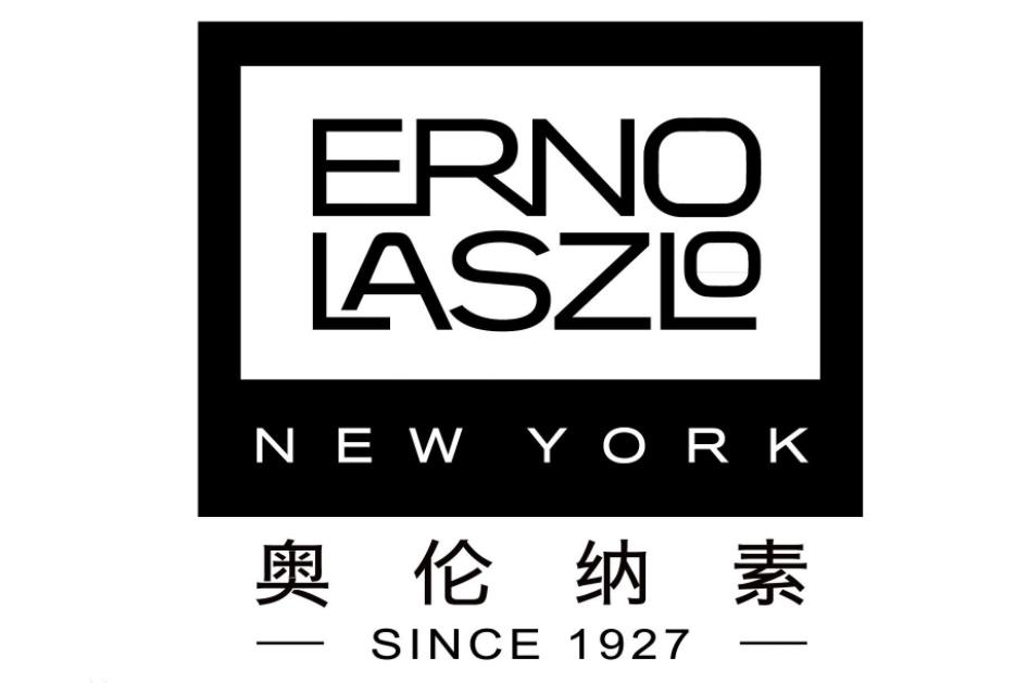 奥伦纳素Erno Laszlo全线75折