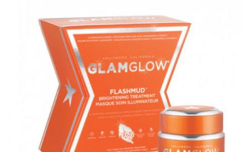 美白神器!GLAMGLOW发光面膜「橙罐」22%OFF+额外10%OFF