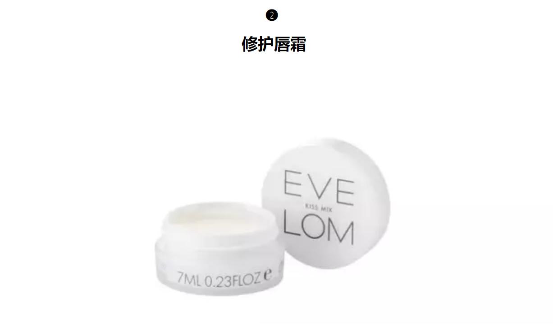  世界上最好的卸妆膏Eve Lom,全线78折咯