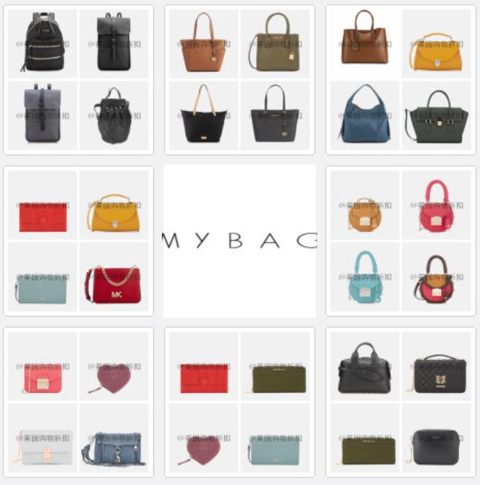 Mybag美包7折扫货!!