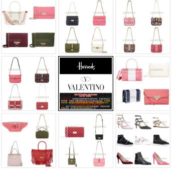 Harrods官网夏季Sale Preview,Valentino包包鞋子30% OFF