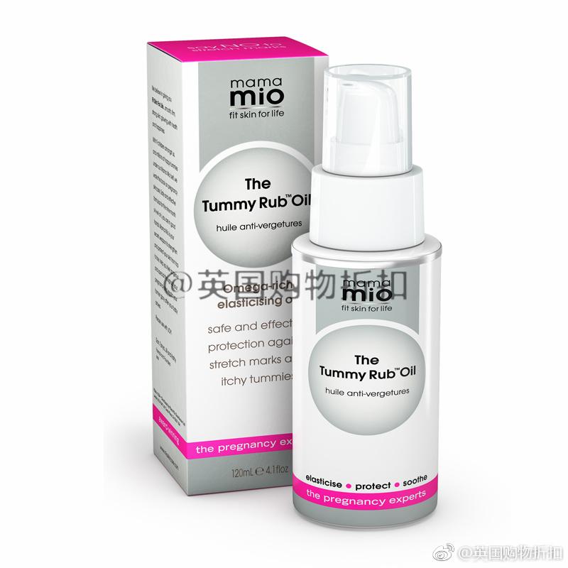 全球大热母婴品牌Mama Mio全线8折+额外95折