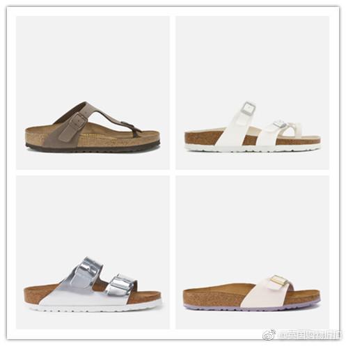 德国凉鞋品牌Birkenstock勃肯&哈瓦那全线25% OFF
