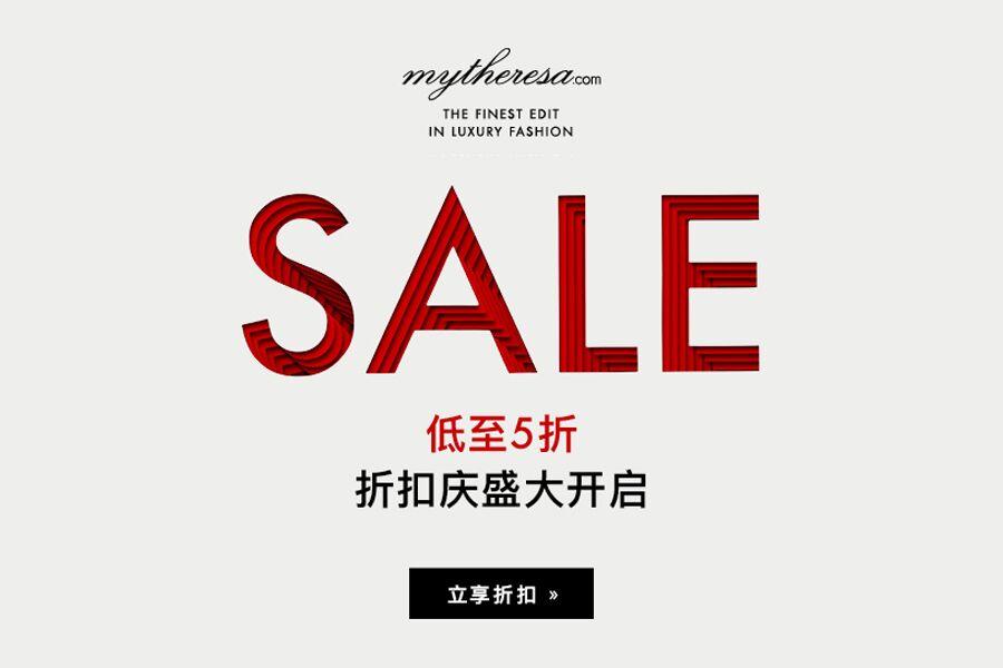 MyTheresa时尚电商夏季折扣高达50%OFF,品牌超全!