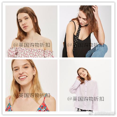 Topshop官网夏季Sale,折扣力度Up to 50% OFF