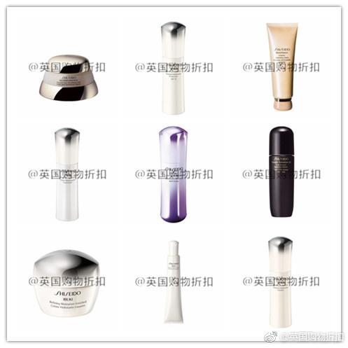 【Shiseido资生堂全线8折】红妍肌活精华露光速囤呀