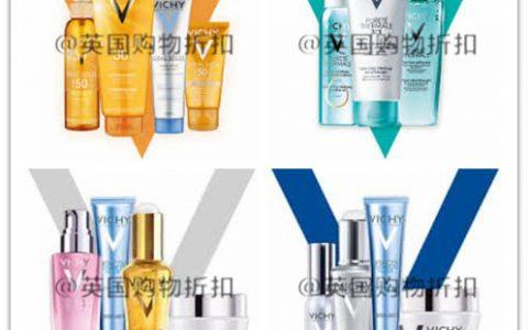 法国药妆25% – 33% OFF,近200个牌子囤起