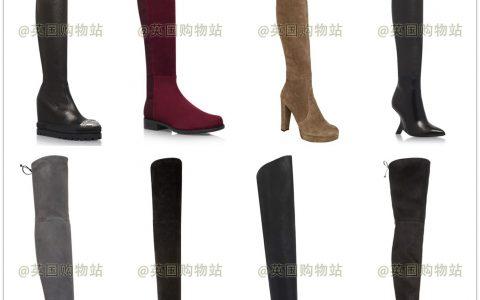 【大牌鞋子】奢品名站Farfetch夏季Sale四折起  额外8折