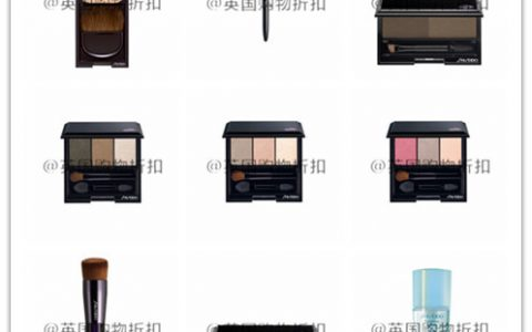 Shiseido资生堂全线低至6折+额外15%OFF