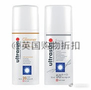 Ultrasun专业防晒霜全线75折