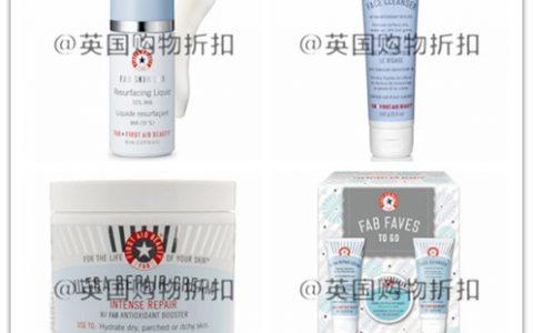 美国药妆First Aid Beauty全线75折,修复功效超强大、性价比超高的牌子