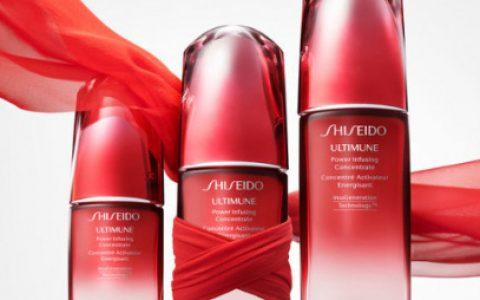 Shiseido资生堂红腰子精华75ml,90镑全年最低价