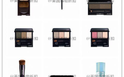 Shiseido资生堂8折,快屯起!