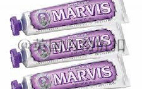意大利贵族式牙膏Marvis双十一全线7折