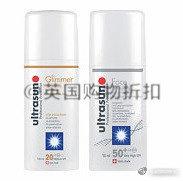 Ultrasun专业防晒霜,全线75折