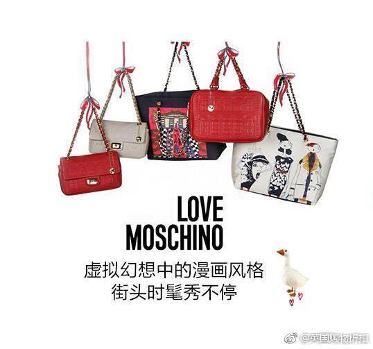 Love Moschino包包双十一7折啦