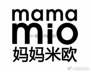全球大热母婴品牌Mama Mio,7折折扣码:DUO30,满40镑全球免邮,支持支付宝