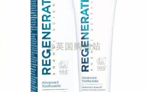 Regenerate高科技修复牙膏7折,疯囤