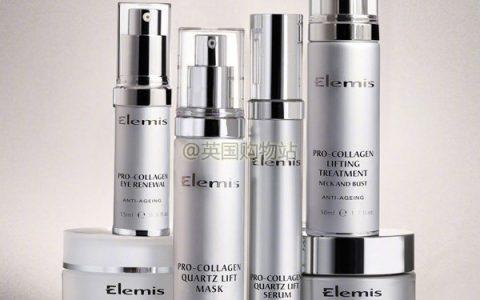英国顶级Spa护肤品牌Elemis全线72折 + 重磅礼品,囤货啦