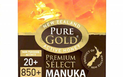 Manuka蜂蜜,两家疯折