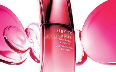 Shiseido资生堂全线75折,红妍肌活精华露疯囤