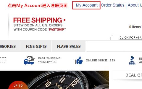 美国手表网站jomashop海淘攻略,购买流程攻略