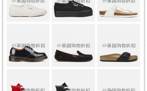 海淘英国鞋子网站疯抢!满40镑全球免邮